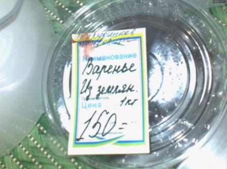 tsennik 11