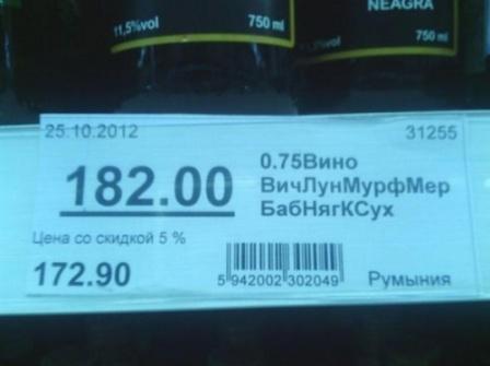 tsennik 21