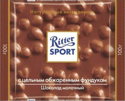 rittersport milk funduk