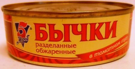 5morey bychki
