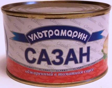 ultramarin sazan tomat