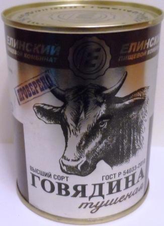 tushenka gov elinsk