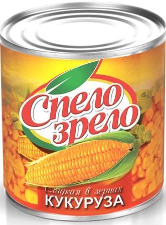 kukuruza spelo zrelo