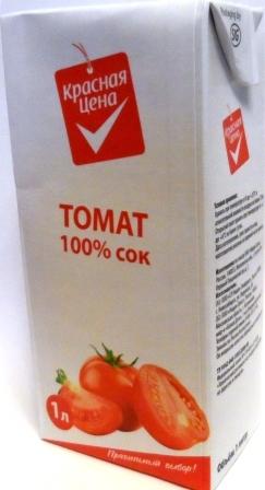 kr tsena tomat