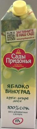 sadypridonya yabl vin