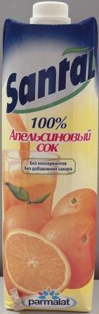 santal sok apel