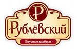 rublevskiy