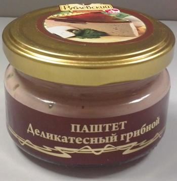 pashtet rublev grib