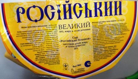 dobryana rossiyskiy