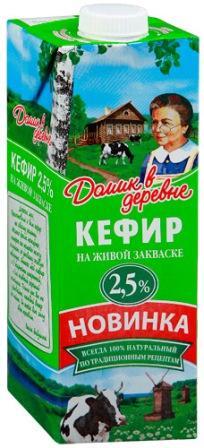 kefir domik new