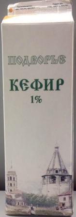 kefir podvorie