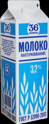 milk 36kop