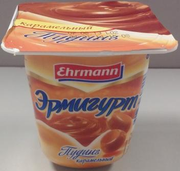 ermigurt puding karamel