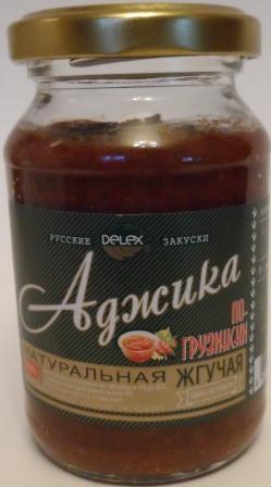 adzhika delex gruzinsk