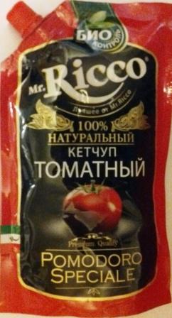mr.ricco tomat