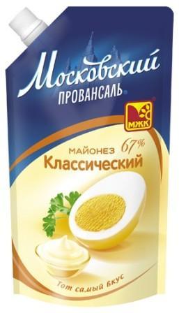 mzhk moskprovans