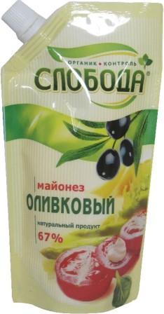 sloboda oliv