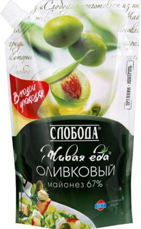sloboda oliv 2